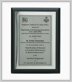Engineers Guild of Sri Lanka